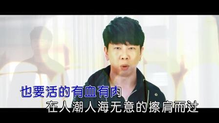唐人街乐队-人来人往(原版)红日蓝月KTV推介