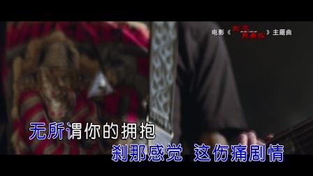 唐人街乐队-距离(原版)红日蓝月KTV推介