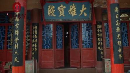 果阳法师-阿弥陀佛(更新版)红日蓝月KTV推介