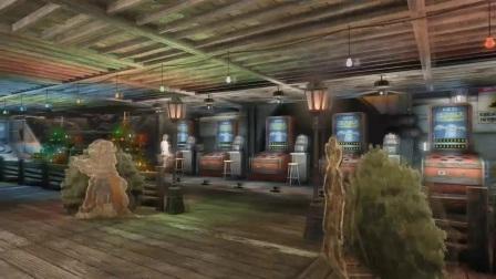 辐射4 88号避难所 联邦废土规模最大休闲娱乐场所