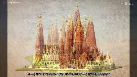 【MineCraft】《建筑游记》圣家族大教堂 | single个人作品