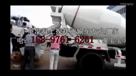 陕汽华康3方商混车厂家在哪-11方瑞沃混凝土搅拌车视频-朝阳6方搅拌车总代理
