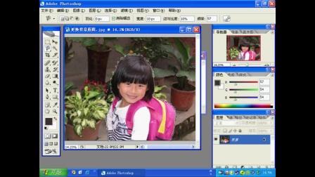 《Photoshop更换背景》高中技术-西安市第三中学-郭振东-陕西省首届微课大赛