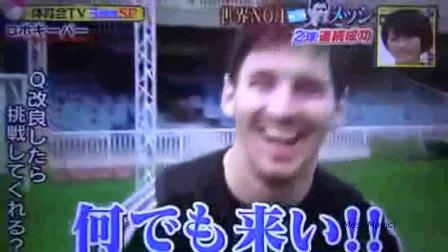 【爱滚球】足球世界争议最大的男人-梅西