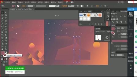 AI教程:打造唯美的沙丘日落背景插画(下)illustrator教程