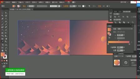 AI教程:打造唯美的沙丘日落背景插画(上)illustrator教程