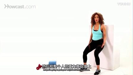 靠墙静蹲练法,既可以健身,又可以瘦腿哦!_视频听译_特兰斯科_运城翻译