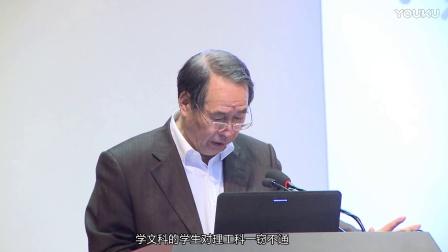 熊月之:大同历史和上海文脉(三)