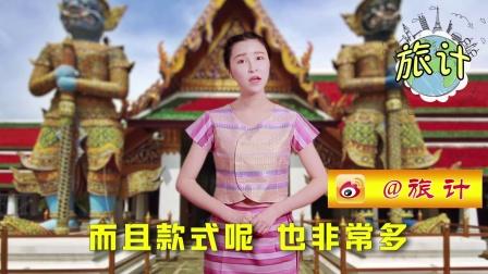 这些品牌服装在泰国值得买!