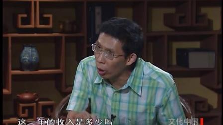 《文化中国之汉武大帝》01集上