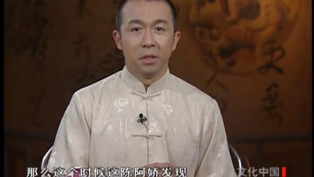 文化中国之汉武大帝》02集下