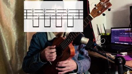 缘起ukulele《父亲写的散文诗》李健 尤克里里弹唱教学