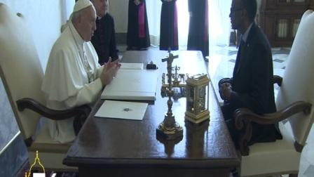 教宗接见卢旺达总统,对卢旺达图西族大屠杀表示深切哀痛