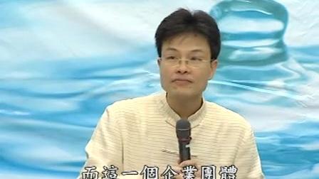 4500年前中国的远祖是如何教导他的后裔的-15(有字)-蔡礼旭老师_标清