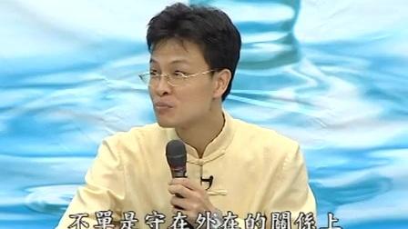 4500年前中国的远祖是如何教导他的后裔的-21(有字)-蔡礼旭老师_标清