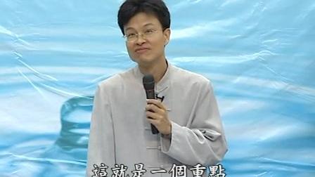 4500年前中国的远祖是如何教导他的后裔的-20(有字)-蔡礼旭老师_标清