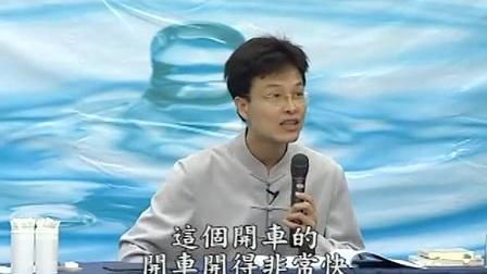 4500年前中国的远祖是如何教导他的后裔的-19(有字)-蔡礼旭老师_标清