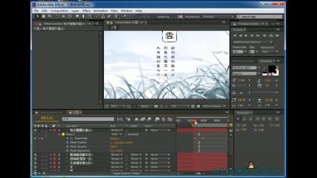 AE教程:大雪诗词动画制作(下)after effect教程