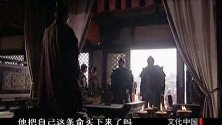 《文化中国之汉武大帝》05集上
