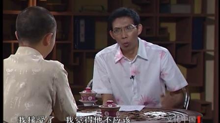 《文化中国之汉武大帝》05集下