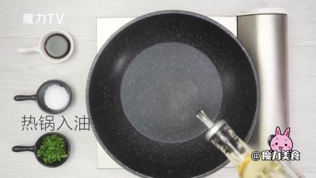 【魔力TV】怒炒方便面
