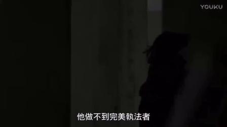使徒行者2新预告 - 2017