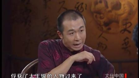 《文化中国之汉武大帝》06集下