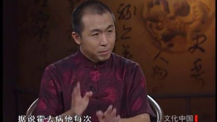 《文化中国之汉武大帝》09集上