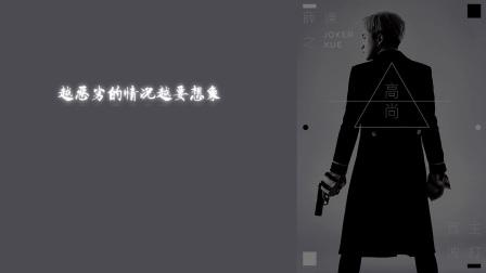 薛之谦_tan8.com