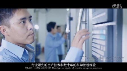 德富莱智能科技形象宣传片_高清