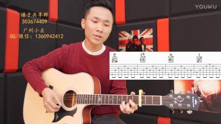 理想三旬  陈鸿宇  小左吉他弹唱教学