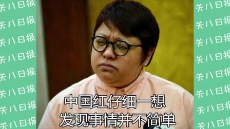 陈奕迅爆笑回应表情包梗 韩红黄子韬实力认证戳笑点