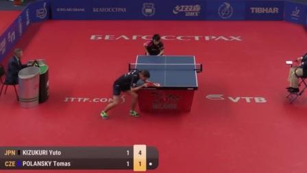 2017白俄罗斯公开赛U21半决赛 Yuto Kizukuri vs Tomas Polansky