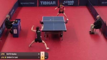 2017白俄罗斯公开赛U21决赛 加藤镜花 vs Saki Shibata