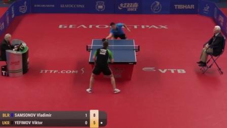 2017白俄罗斯公开赛 8强赛 萨姆索诺夫 vs 维科多
