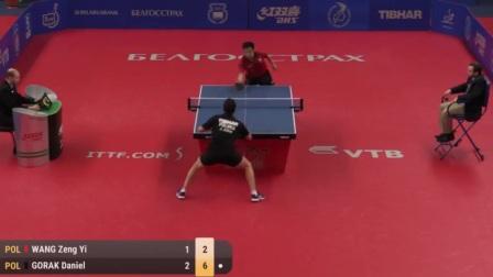 2017白俄罗斯公开赛 8强赛 王增奕 vs Daniel_Gorak