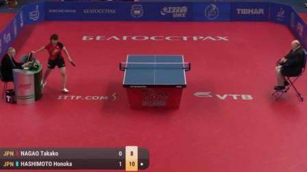 2017白俄罗斯公开赛半决赛 Takako_Nagao vs 桥本帆乃香