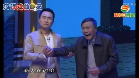 枣梆剧团专场7 戏曲小品 站台 户庆如 刘永乐