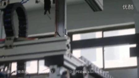 新代智能自动化生产线案例(一)_高清