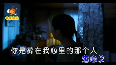 张风华-心坟 红日蓝月KTV推介
