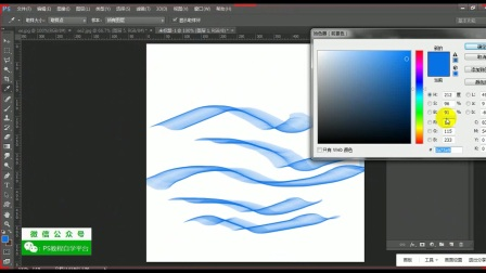 PS合成一个创意十足的花瓶(下)photoshop教程