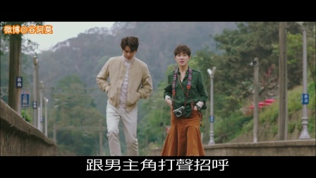 【谷阿莫】4分鐘看完人機戀的微電影《李易峰看不见的TA》