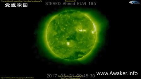 太阳周围的UFO 2017年3月21日的图片