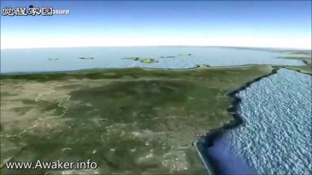 火山爆发时的光柱UFO 2017年3月18日的图片