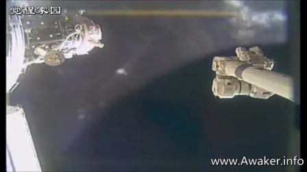 国际空间站UFO飞碟2017年3月19日的图片