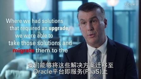 ClubCorp选择Oracle第2代企业级IaaS