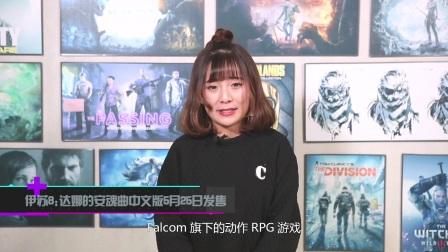 游戏快讯 《狙击手:幽灵战士3》宣布制作完成,将如期发售