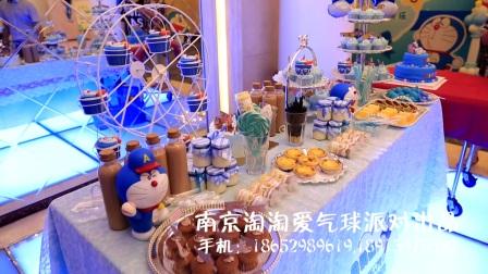 中心大酒店多啦A梦主题气球布置 南京淘淘爱气球派对出品
