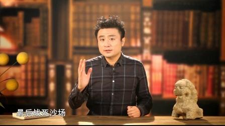 《璞通》第一季:民族英雄关天培 NO.28