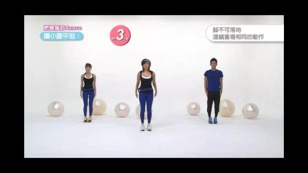 郑多燕健身舞全集健康减肥减肥瑜伽 郑多燕减肥操减肥舞拒绝大肚腩和肥肉说拜拜减肥操健身操